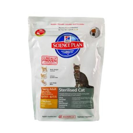 Hill's Feline Dry Adult Young Sterilized Chicken 300g