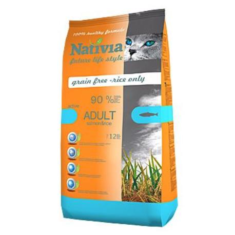 Nativia Cat Adult Salmon&Rice Active 10kg + Sleva 5% od 2ks